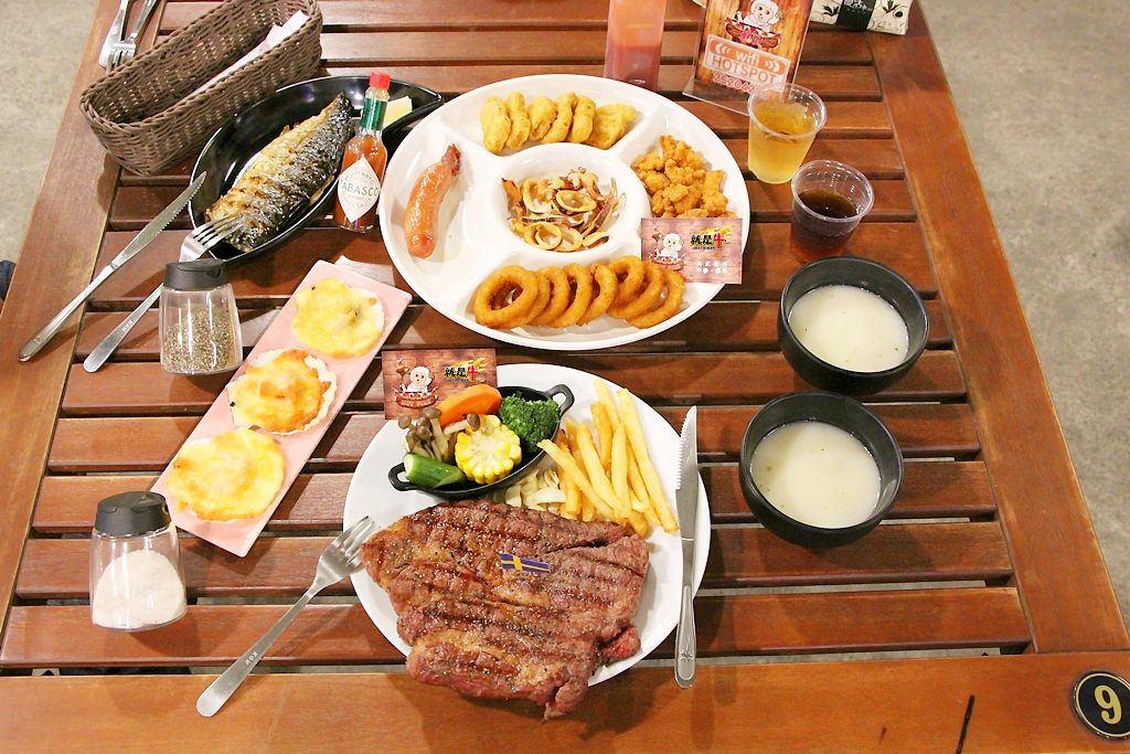 豐原|就是牛美式炭烤牛排· 鍋物,餐點份量十足~好停車。