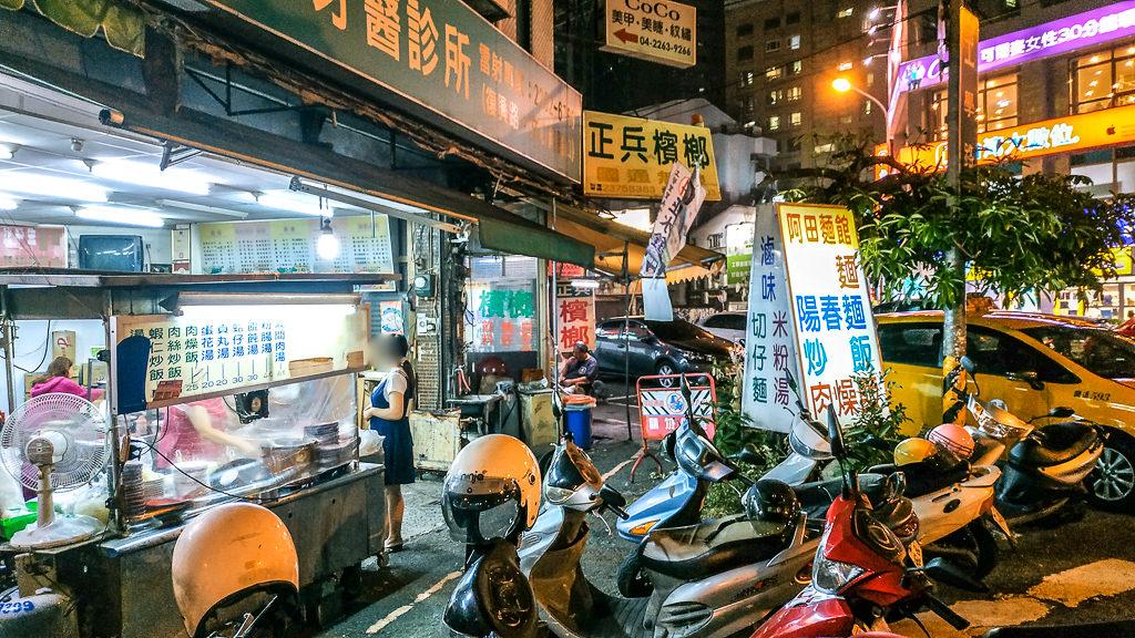台中南區,阿田麵館~轉角的小麵攤,越晚越熱鬧!!