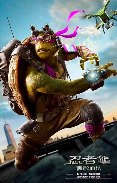 忍者龜:破影而出(TEENAGE MUTANT NINJA TURTLES: OUT OF THE SHADOWS):[電影]忍者龜破影而出,發揮每個人(每隻龜?)的特性,才能組成一個團隊。