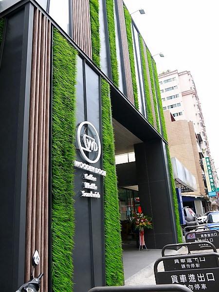 [台中南屯區]木門咖啡-Wooden Door,三、五好友聊天,放鬆心情的好去處