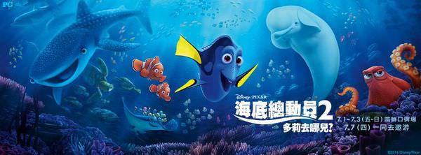 海底總動員2-多莉去哪兒 !多莉風格再度發揮,整部劇裡有洋蔥。