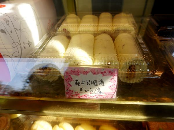 話醍泡芙-NG泡芙:[台中大里區]NG泡芙不NG,8元就能享美味的話醍泡芙。